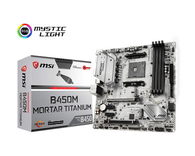 MSI エムエスアイ マザーボード B450M MORTAR TITANIUM [AMD AM4 Ryzen B450]